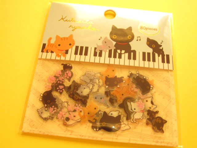 Photo1: Seal Bits Kawaii Cute Sticker Flakes Sack San-x *Kutusita Nyanko (SE28806)