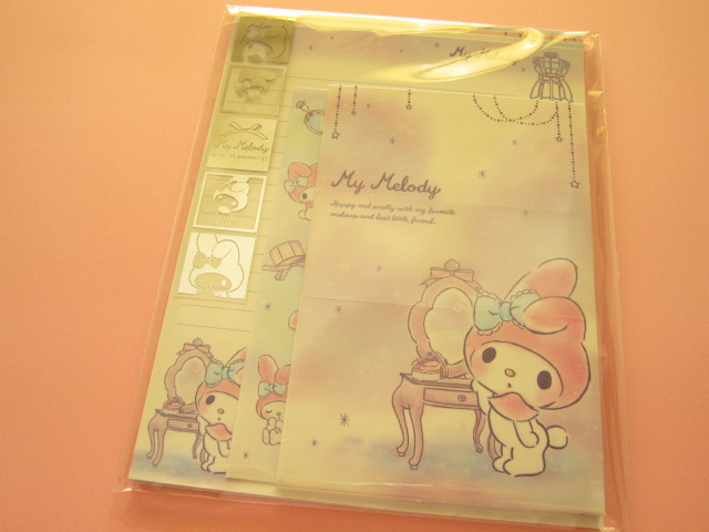 Photo1: Kawaii Cute Letter Set Sanrio Japan Exclusive *My Melody (81091)