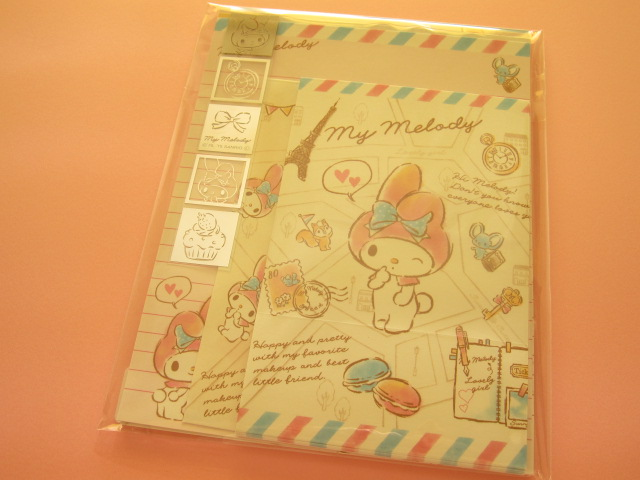 Photo1: Kawaii Cute Letter Set Sanrio Japan Exclusive *My Melody (81092)