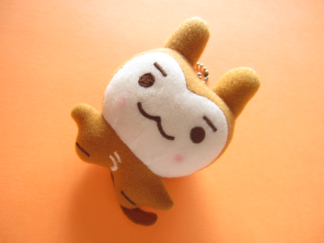 Photo1: Kawaii Cute Usarusan Keychain Plush