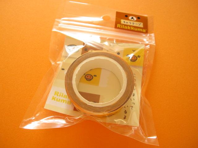 Photo1: Kawaii Cute Mini Masking Tape/Deco Tape Sticker San-x *Rilakkuma (SE29001)