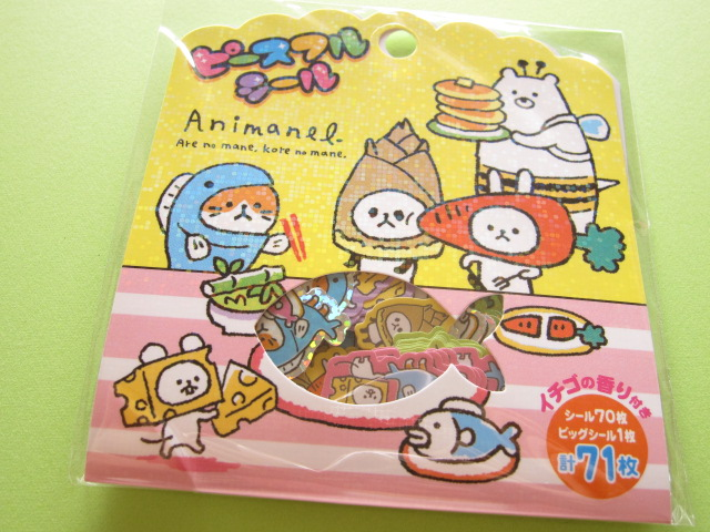 Photo1: Cute Sticker Flakes Sack Mind Wave *Amimanel (77700)