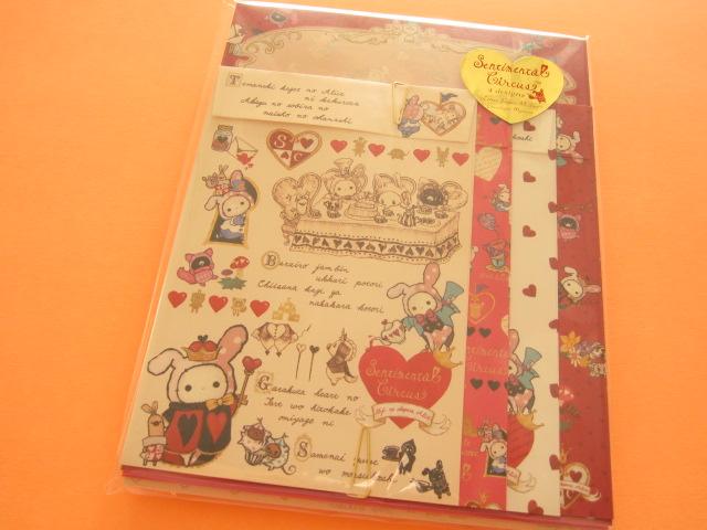 Photo1: Kawaii Cute Letter Set San-x *Sentimental Circus ハートの女王と気まぐれアリス (LH55901)