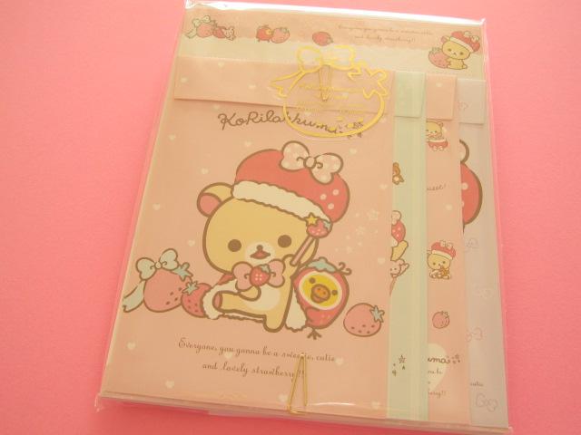 Photo1: Kawaii Cute Letter Set San-x *Rilakkuma コリラックマのみんないちごになぁれ (LH55701)