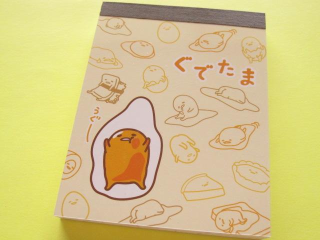 Photo1: Kawaii Cute Mini Block Memo Pad Sanrio Japan Exclusive *Gudetama (MME-160-54)