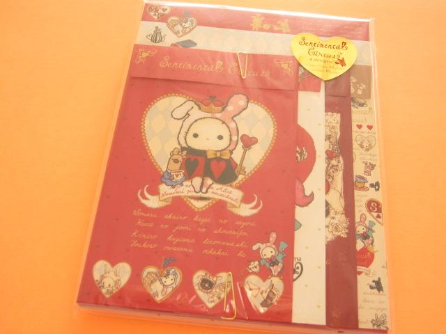 Photo1: Kawaii Cute Letter Set San-x *Sentimental Circus ハートの女王と気まぐれアリス (LH55801)