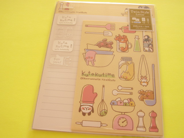 Photo1: Kawaii Cute Letter Set Mind Wave *kuta kutime kitchen (51392)