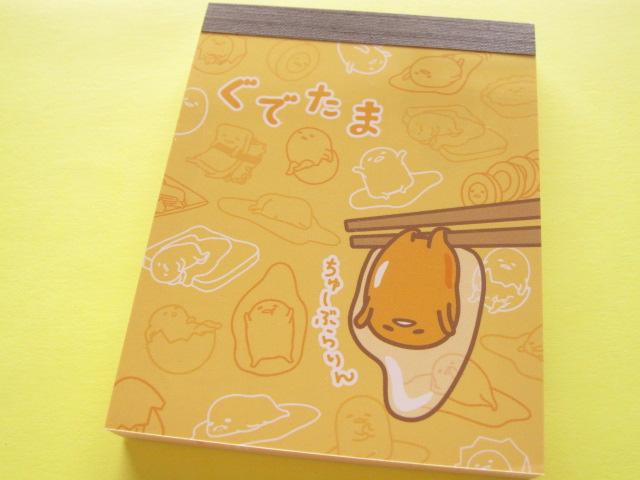 Photo1: Kawaii Cute Mini Block Memo Pad Sanrio Japan Exclusive *Gudetama (MME-160-53)