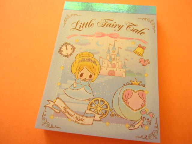 Photo1: Kawaii Cute Mini Memo Pad Q-LiA *Little Fairy Tale (04286)