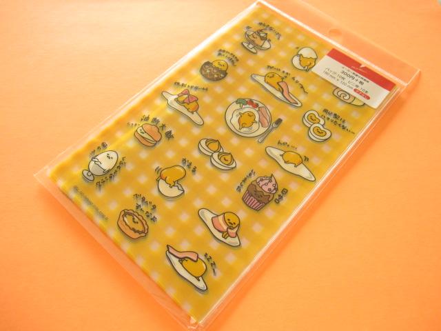 Photo1: 10pcs Kawaii Cute Cello Candy Gift Bags Set Sanrio *Gudetama (14338-3)