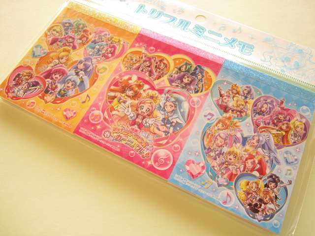 Photo1: Kawaii Cute Mini Memo Pad Set sun-star *Precure All Stars (6872480A)