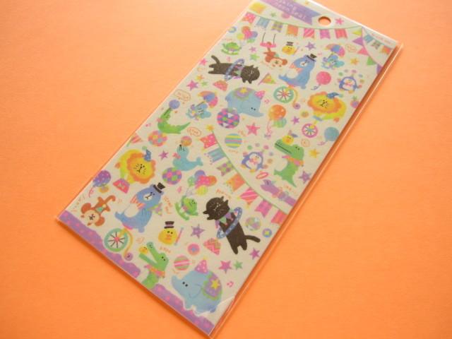 Photo1: Kawaii Cute Masking Neon Sticker Sheet Q-LiA *夢のあにまるショー (01298)