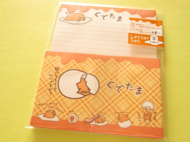 Photo1: Kawaii Cute Letter Set Sanrio Japan Exclusive *Gudetama (S2038242)