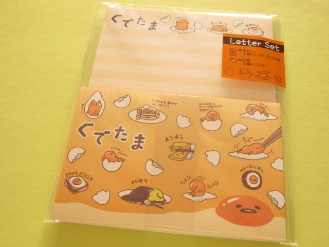 Photo1: Kawaii Cute Letter Set Sanrio Japan Exclusive *Gudetama (S2038250)