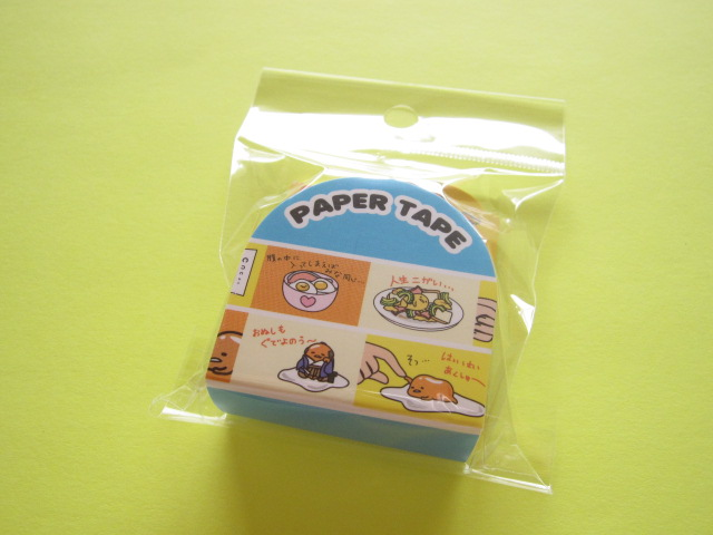 Photo1: Kawaii Cute Masking Tape/Deco Tape Sticker Sanrio *Gudetama (82550-6)