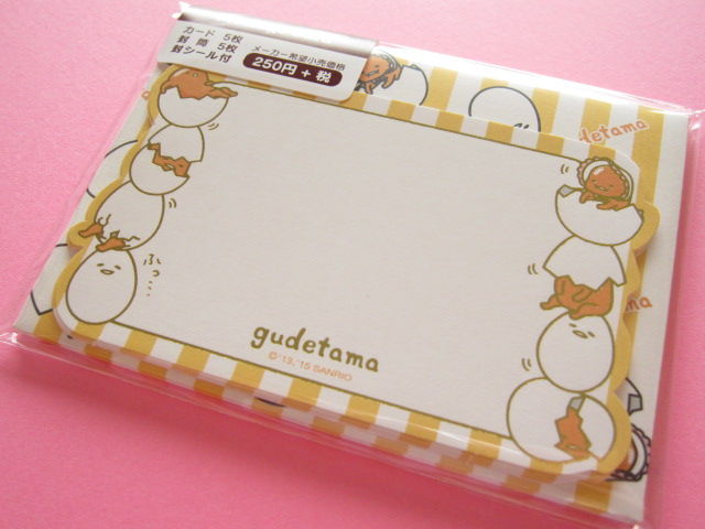 Photo1: Kawaii Cute Mini Message Card Set Sanrio Original *Gudetama (10162-1)