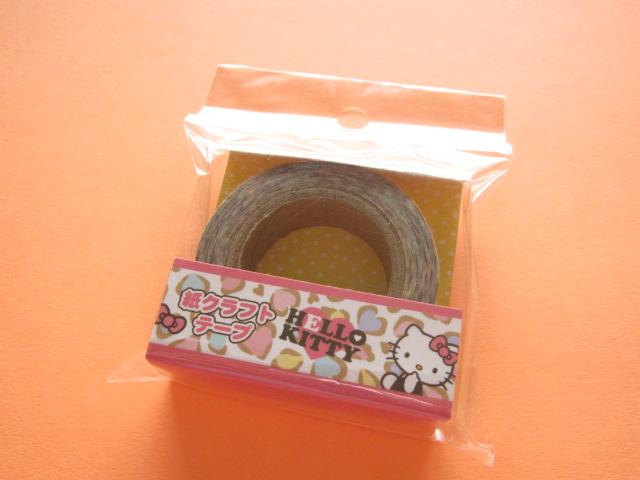 Photo1: Kawaii Cute Mini Masking Tape/Deco Tape Sticker Sanrio Japan Exclusive *Hello Kitty (10641)