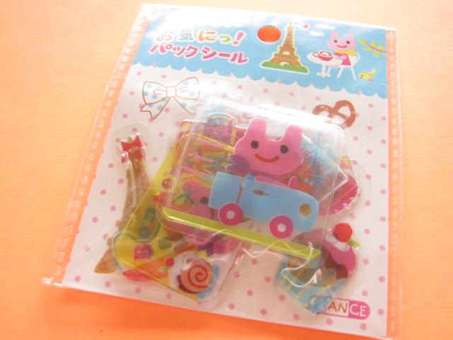 Photo1: Kawaii Cute Candy Sticker Flakes Sack Lemon (886319-Blue)