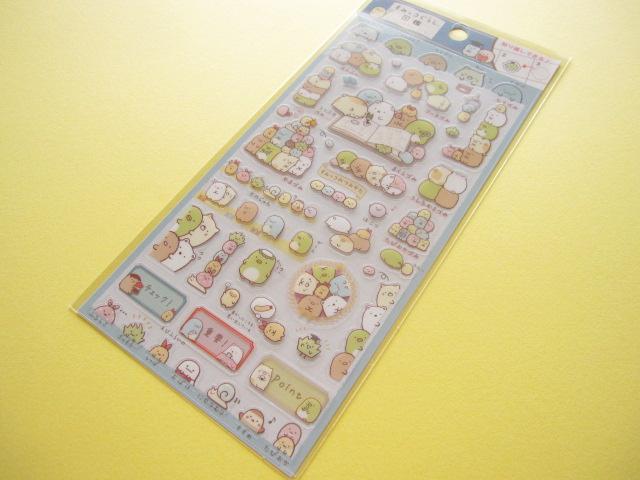 Photo1: Kawaii Cute Sticker Sheet San-x *Sumikkogurashi Pictorial Book (SE29202)