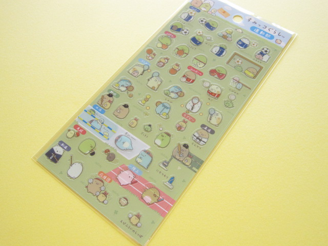Photo1: Kawaii Cute Sticker Sheet San-x *Sumikkogurashi 運動部 Sports Club (SE29401)