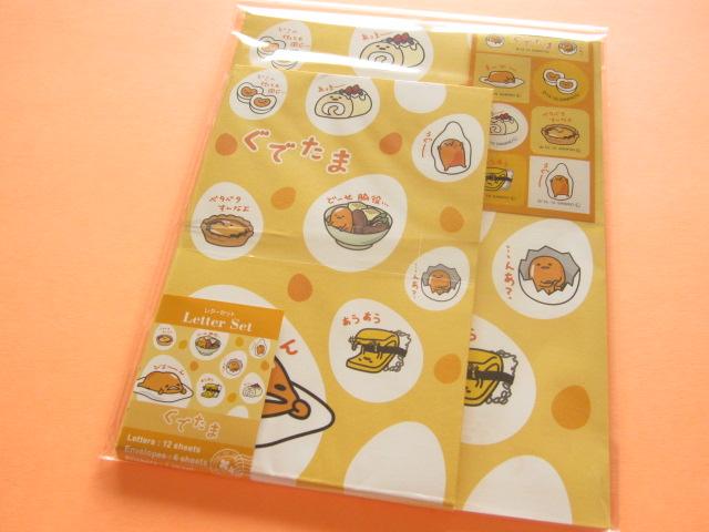 Photo1: Kawaii Cute Letter Set Sanrio Japan Exclusive Gudetama *Egg Print