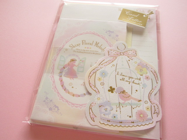Photo1: Kawaii Cute Letter Set Q-LiA *Shiny Floral Melody (00484)