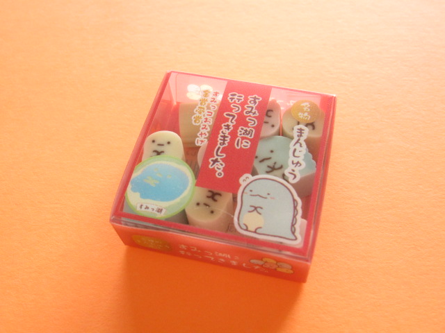 Photo1: Kawaii Cute Tiny Sushi Eraser Set Sumikkogurashi San-x * Lizard & Mother Lizard Manju (KS41301-2)