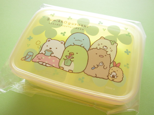 Photo1: Kawaii Cute Sumikkogurashi Bento Lunch Box Containers Set San-x (KY42701)