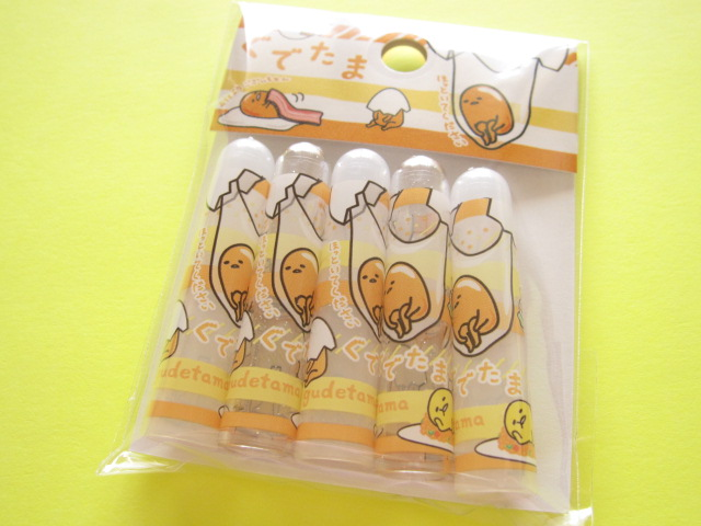 Photo1: 5 pcs Kawaii Cute Pencil Caps Set Sanrio *Gudetama Border (45789)