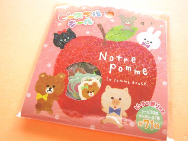 Photo1: Cute Sticker Flakes Sack Mind Wave *Notre Pomme (78205)