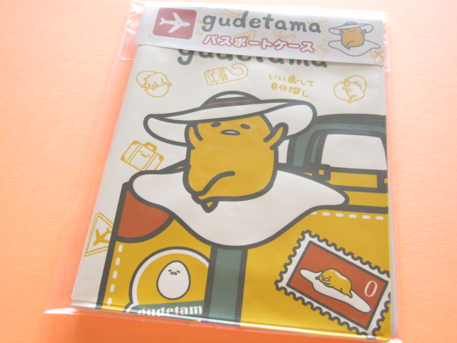 Photo1: Kawaii Cute Passport Case Sanrio Original *Gudetama (68406-6)