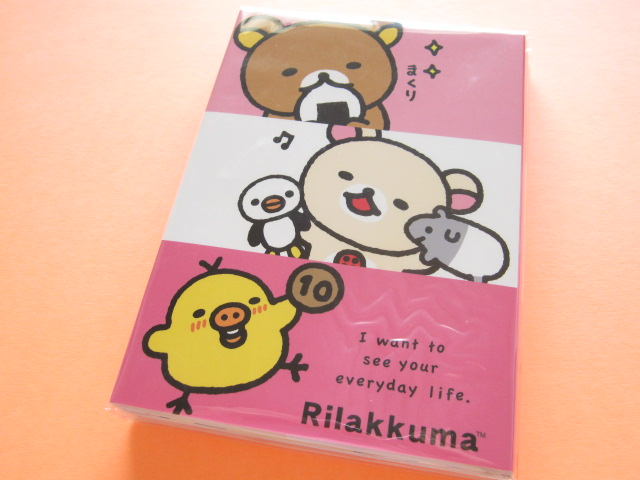 Photo1: Kawaii Cute Large Memo Pad Set San-x Rilakkuma *ゆるっと毎日リラックマ (MW14301)
