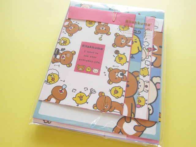 Photo1: Kawaii Cute Letter Set San-x *Rilakkuma  ゆるっと毎日リラックマ (LH57901)