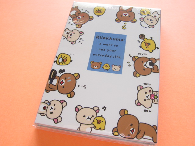 Photo1: Kawaii Cute Large Memo Pad Set San-x Rilakkuma *ゆるっと毎日リラックマ (MW14401)