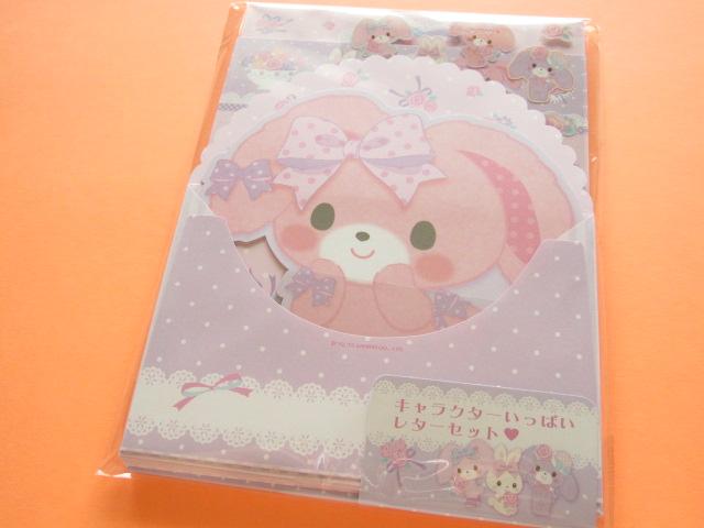 Photo1: Kawaii Cute Letter Set Sanrio *Bonbonribbon (00578-9)