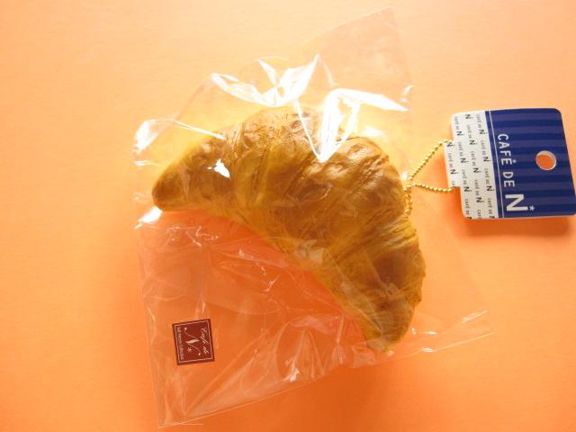 Photo1: Cafe de N Squishy Keychain Charm Nic *Croissant Plain (CDN12-2)