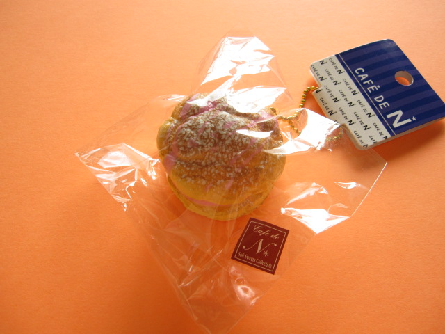 Photo1: Cafe de N Squishy Keychain Charm Nic *Cream Puff W-Berry (CDN04-4)