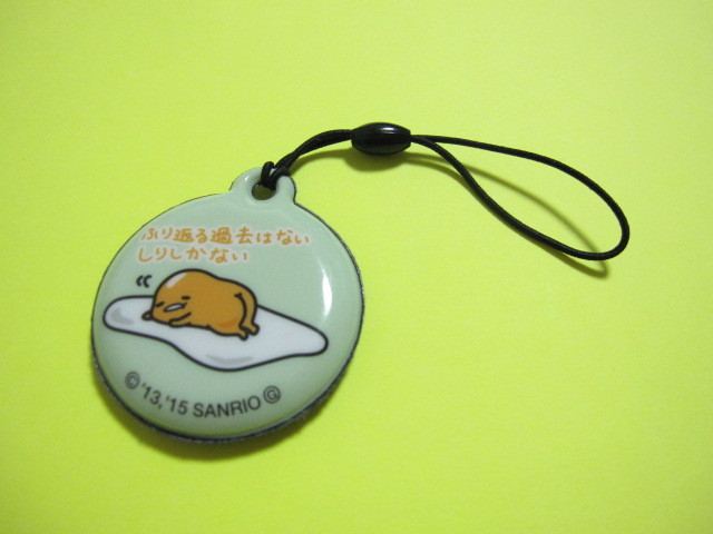 Photo1: Kawaii Cute Gudetama Cell Phone Display Cleaner Strap *01