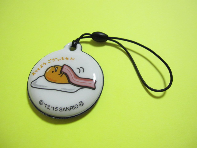 Photo1: Kawaii Cute Gudetama Cell Phone Display Cleaner Strap *02