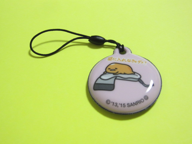 Photo1: Kawaii Cute Gudetama Cell Phone Display Cleaner Strap *03