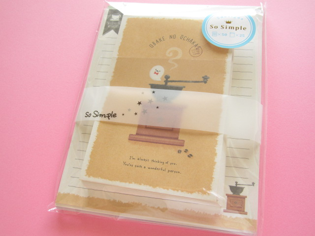 Photo1: Kawaii Cute Letter Set Crux *OBAKE NO OCHAKAI  (08414)