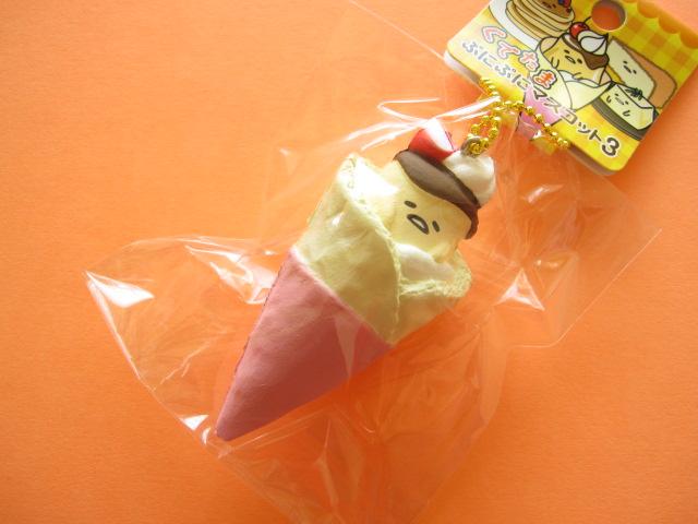 Photo1: Kawaii Cute Gudetama Squishy Keychain Charm Sanrio Japan Exclusive *Gude-pe (NS0251-3)