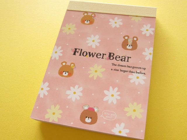 Photo1: Kawaii Cute Mini Memo Pad Crux *Flower Bear (29023)