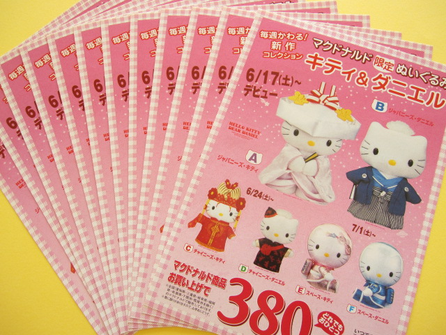 Photo1: 12 pcs Kawaii Cute Stickers Sheet Sanrio *Hello Kitty