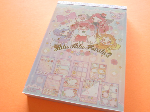 Photo1: Kawaii Cute Activity Large Memo Pad Sanrio Original *Rilu Rilu Fairilu (92690-6)