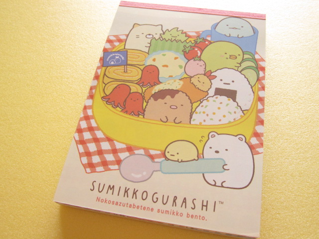 Photo1: Kawaii Cute Large Memo Pad San-x Sumikkogurashi *Sumikko Bento (MW22901)