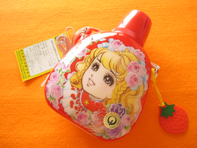Photo1: Vintage Japanese Cute Shojo Manga Illustration Canteen Red 1970s