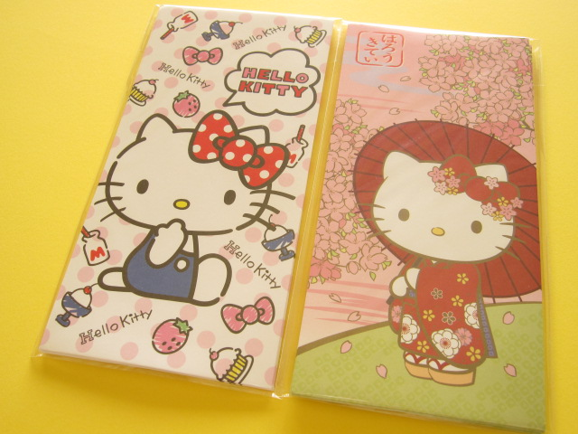 Photo1: 2 pcs Kawii Cute Envelopes Set Sanrio Japan Exclusive *Hello Kitty (SP020001X-3)