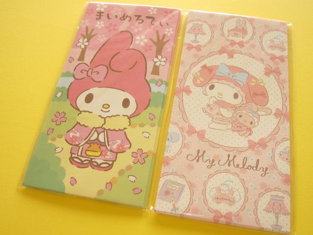 Photo1: 2 pcs Kawii Cute Envelopes Set Sanrio Japan Exclusive *My Melody (SP020001X-2)