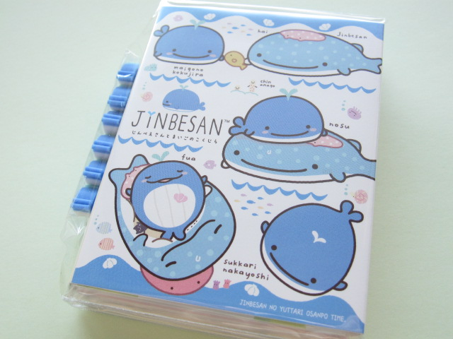 Photo1: Kawaii Cute Mini Memo Pad Set San-x Jinbesan *Maigono Kokujira (MW25701)